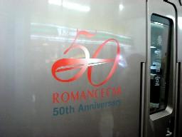 2007yumoto104