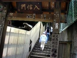 2007yumoto207