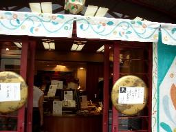 2007yumoto214