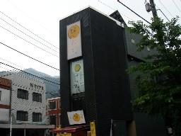 2007yumoto216