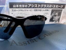2007egypt00101