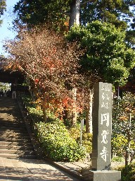 2007kamakura102