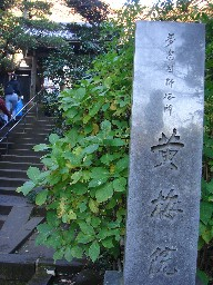 2007kamakura120