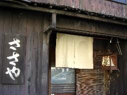 2007kamakura128