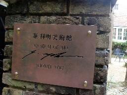 2007kamakura143