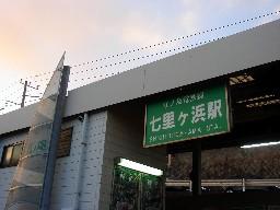 2007kamakura147
