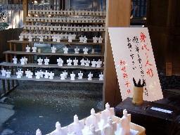 2007kamakura226