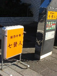2007kamakura232