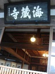 2007kamakura236