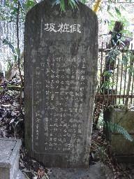 2007kamakura244