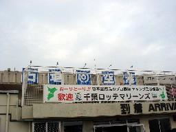 2008ishigaki113