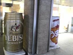 Ebisu1