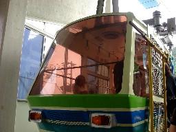 Izu202
