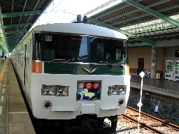 Izu220
