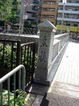 Kyoto151