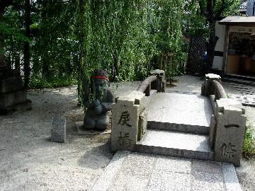 Kyoto156