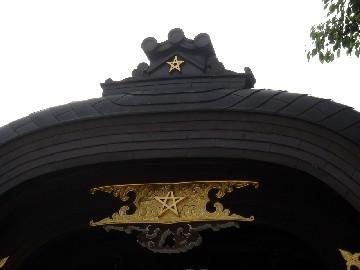 Kyoto159