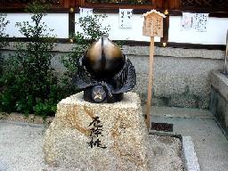 Kyoto160