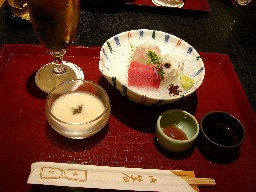 Kyoto166