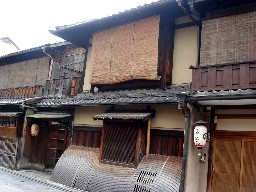 Kyoto203