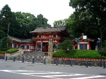 Kyoto204