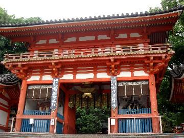 Kyoto205