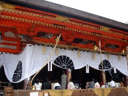 Kyoto206