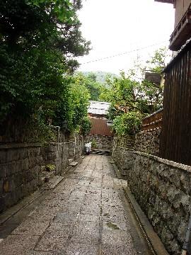 Kyoto210
