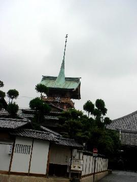 Kyoto212