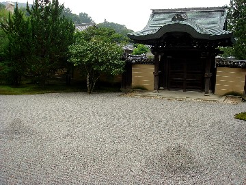 Kyoto221