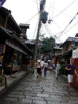 Kyoto234