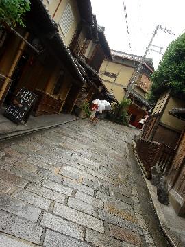 Kyoto235