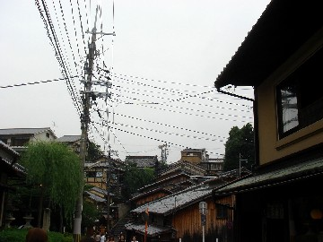 Kyoto236