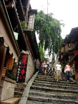 Kyoto237