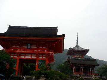 Kyoto238