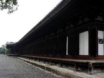 Kyoto254
