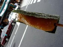 Kyoto255