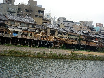 Kyoto257