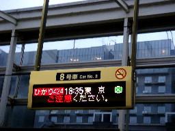 Kyoto261
