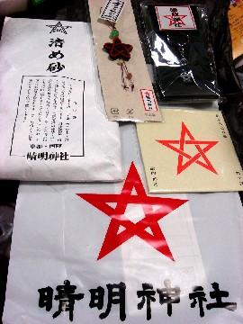 Kyoto302