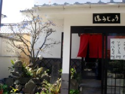 Nagasaki105