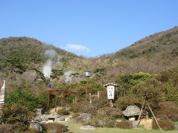 Nagasaki123