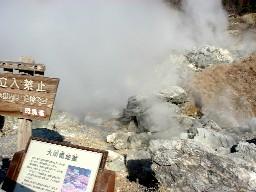 Nagasaki126