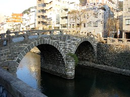 Nagasaki235