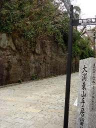 Nagasaki307
