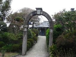 Nagasaki329