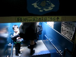Shirokuma209
