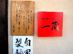 Shirokuma252