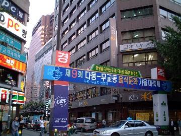 korea1-11