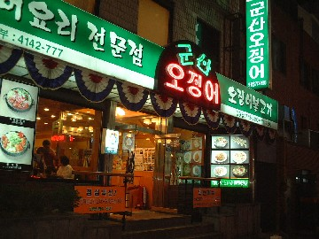korea1-20